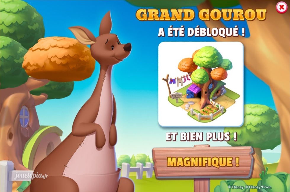 Maman Gourou ou Grand Gourou