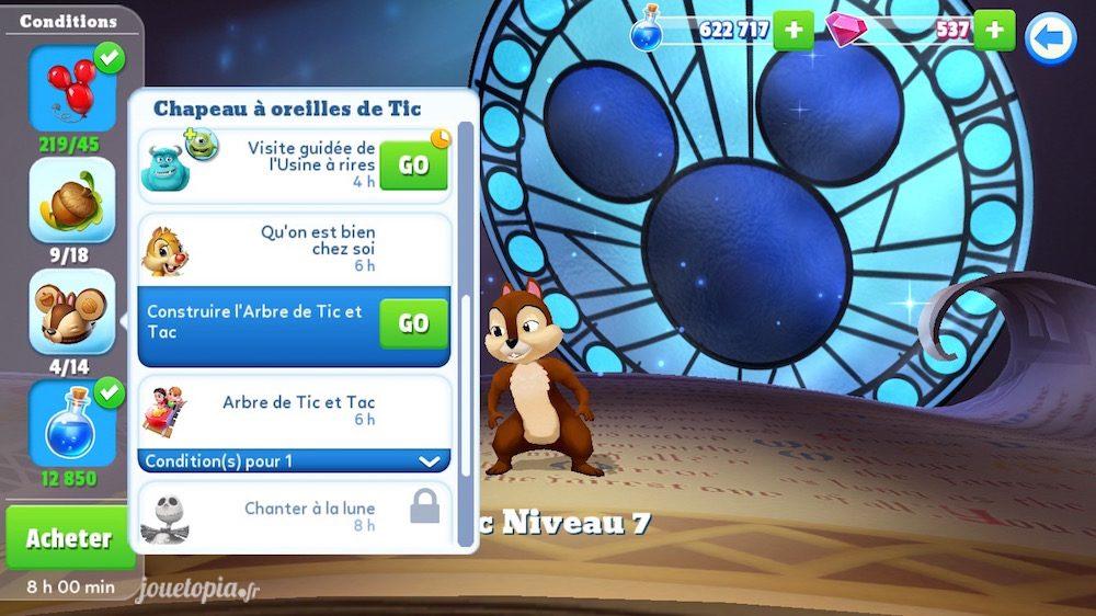 Disney Magic Kingdoms : Token Finder