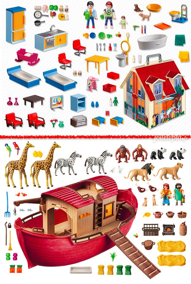 Playmobil : Accessoires, animaux et bâtiment