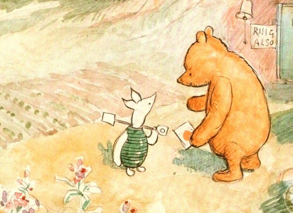 Illustration Winnie l'Ourson